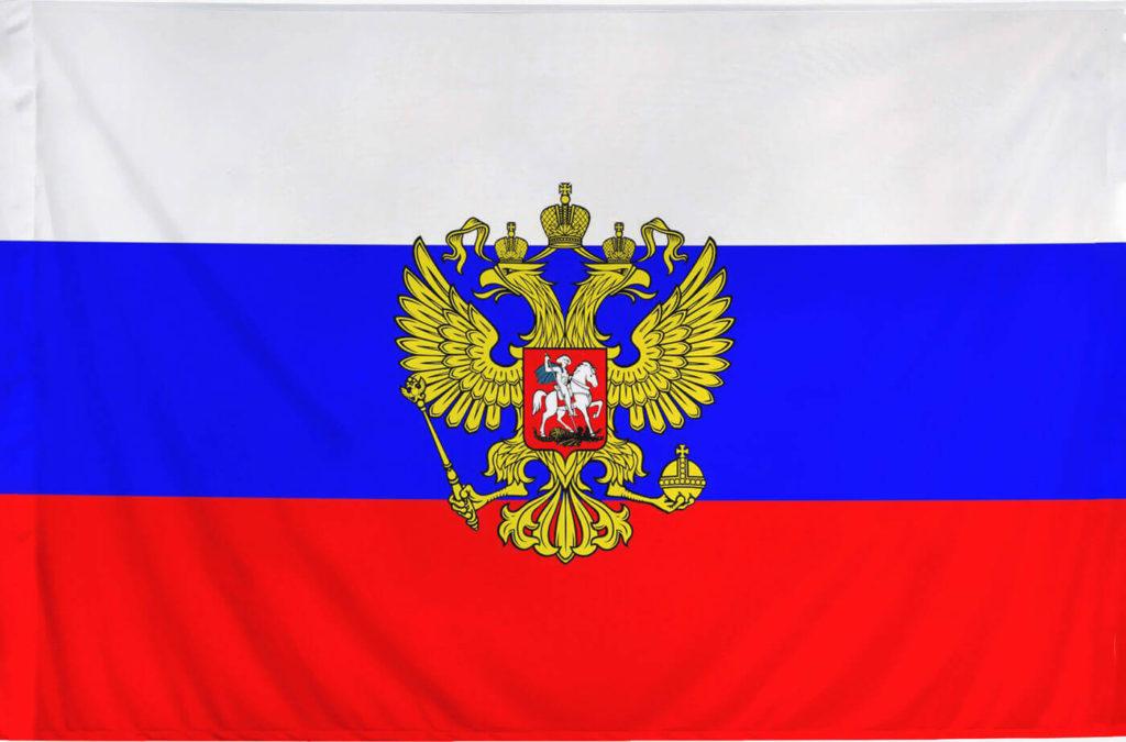 Çif başlı kartal figürlü bayrak