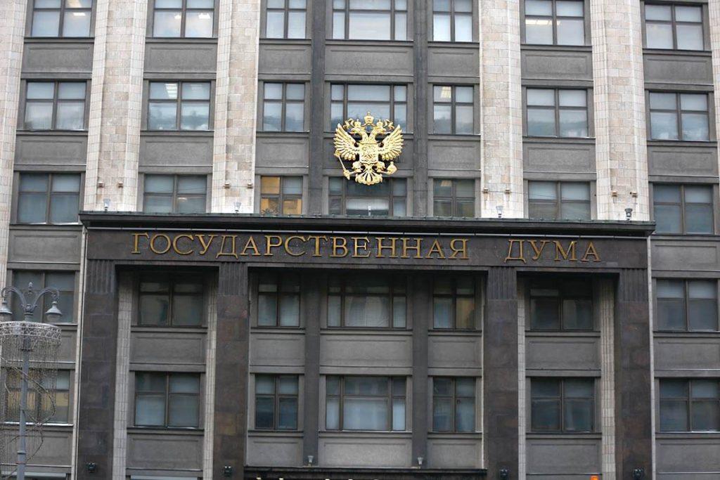 Rusya Federasyonu Federal Meclisi ? Devlet Duması ve Federasyon Konseyi'nin görevleri?