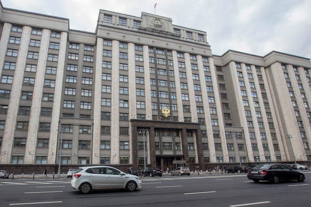 Rusya Duması ve Rusya Federasyon Konseyi (Rusya meclis alt kanadı Duma binası)