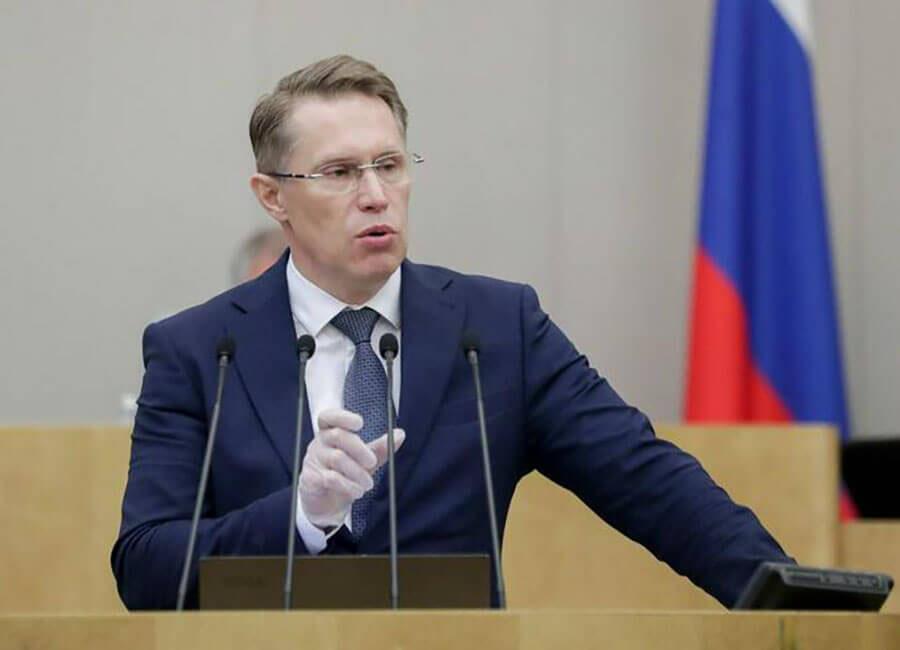 Rusya Sağlık Bakanı Mihail Muraşko