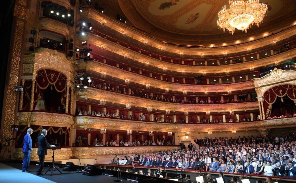 Moskova Bolşoy Tiyatrosu