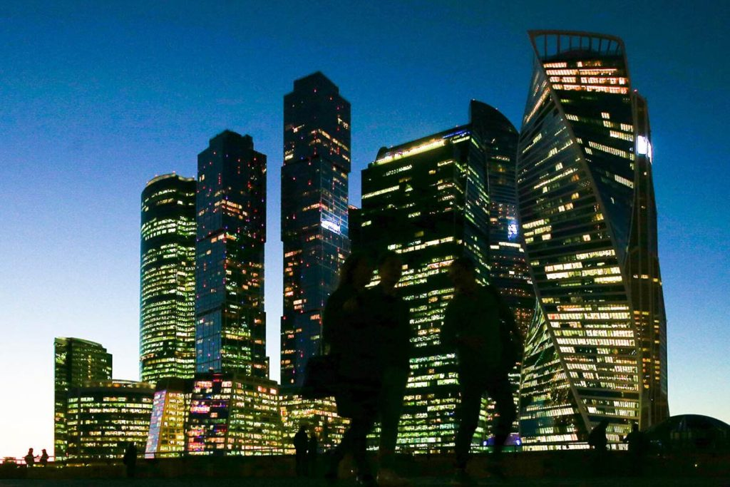 Moskova City