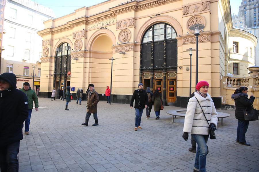 Moskova Metrosu Girişi
