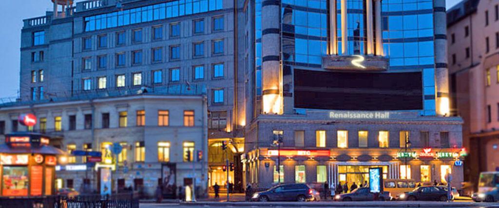 Renaissance-Hall (Rönesans Holding)