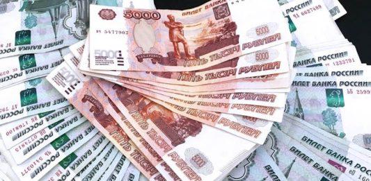 Rus Rublesi beş bin ruble bin ruble