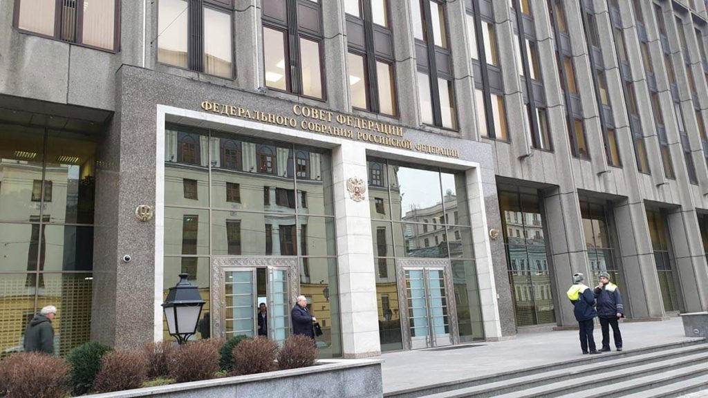 Rusya Federasyon Konseyi (Rusya meclis üst kanadı Federasyon Konseyi binası)