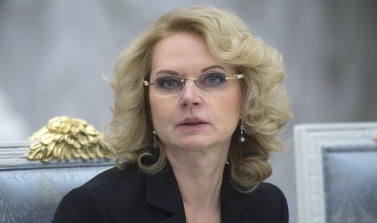 Rusya Federasyonu Başbakan yardımcısı Tatyana Golikova