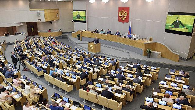 Rusya meclis alt kanadı Duma'da bir oturum