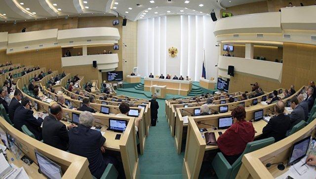 Federasyon Konseyi Oturumu