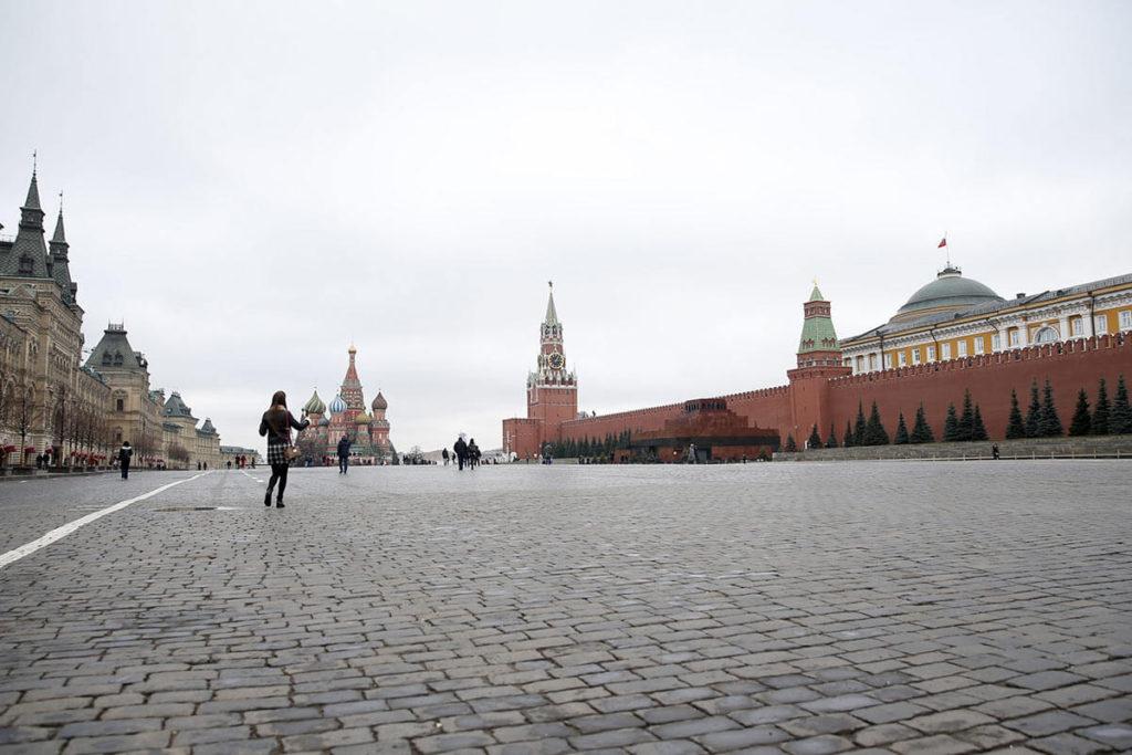 Kızıl Meydan - Red Square