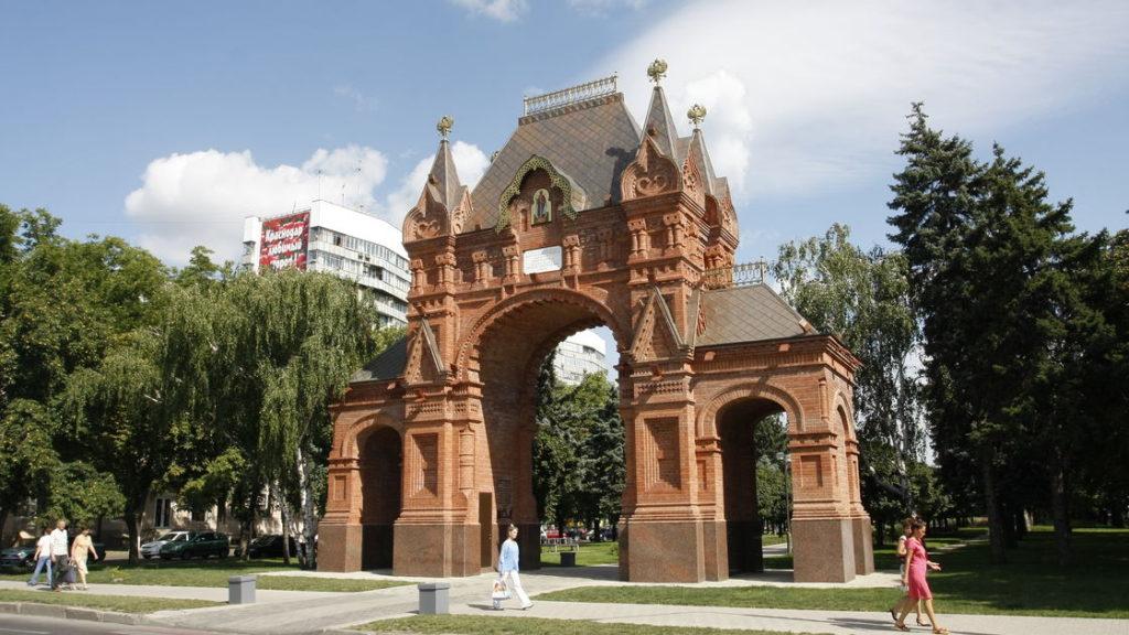 Krasnodar Krasnodar Rusya Rusya Dan Son Dakika Turkce Haberler