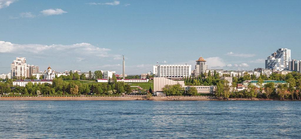 Samara | Rusya Şehirleri | Самара